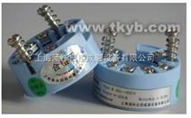 GDT182智能温度变送器(二线制、支持HART协议)