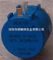 3590S-2-201LF原装bourns电位器,现货热卖