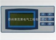 供应微型无纸记录仪GF-L300系列 多功能调节记录仪