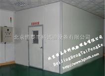 步入式高温老化试验室生产厂家
