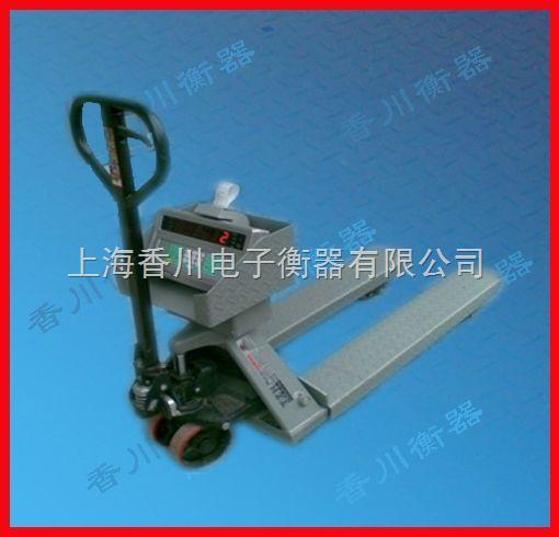"""贵州哪里能买到1吨带打印叉车秤?2吨带打印叉车电子秤""""2.5吨叉车打印电子带秤价位?"""