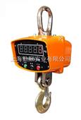 3T直视吊钩秤报价 OCS-3T电子吊秤厂