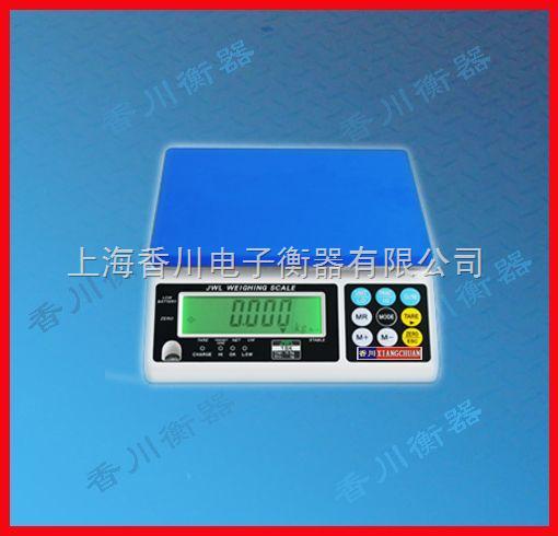 香港3kg计重电子桌秤!6kg电子计重桌秤!30kg计重桌秤!