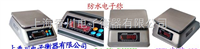 ACS-XC-C香川直销(防水电子桌秤;不锈钢电子秤;计重接报警灯秤;带打印桌秤价格?)中国台湾厂商