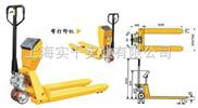 YCS-托盘车电子秤,2吨电子叉车秤,郑州搬运车电子秤