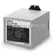 OMROM电极式液位开关/OMRON液位控制器选型