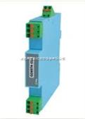 智能通用型导轨式温度变送器(有USB接口,可编程)
