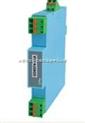 智能通用型导轨式温度变送器(HART协议,可编程)