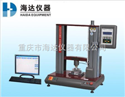 海达精品~四川纸管压力试验机/纸管压力试验机厂价直销