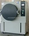 蒸汽老化压力锅 老化试验箱