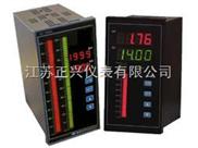 600型智能光柱调节仪