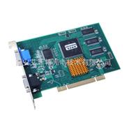 VGA采集卡,VGA信号采集卡,VGA图像采集卡,VGA流媒体卡