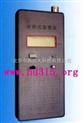 便携式溶氧仪 型号:XP63-JYD1A(国产)库号:M7708