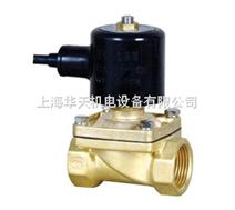 SLDF-25电磁阀 SLDF系列直动式喷泉电磁阀大口径喷泉电磁阀(先导式)