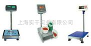 TCS-高精度电子台秤,200kg计重电子台称