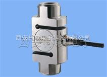 成都MS-3拉压式称重传感器 S型称重 拉压式原理厂家