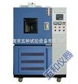 RLH-500-换气老化试验箱五和研发生产