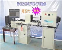 大型微机控制金属材料扭转试验机价格、扭转检测设备制造商、扭转测试仪