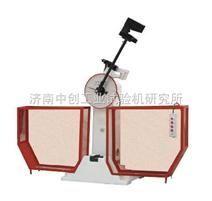 半自动冲击试验机价格、济南摆锤冲击检测设备制造商、冲击试验机标准