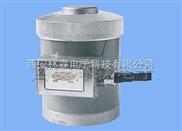高精度的ET-3型称重传感器生产厂家