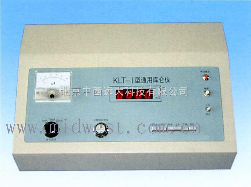 通用库仑仪 型号:XP63YKLT-1库号:M120536