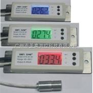 超低温在线式红外测温仪