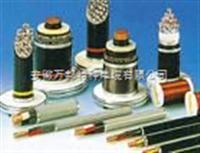 环保电力电缆型号规格/电力电缆供应低烟无卤电力电缆价格