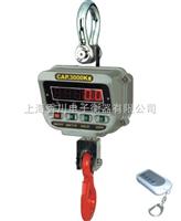 OCS-XC-A1吨直视吊钩秤(15吨直视吊秤)影响中国、一切始至诚信!