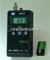 型号:CN61M/ORP-412-智能便携式氧化还原电位仪