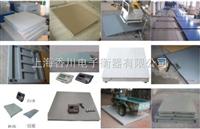 """DCS-XC-A1吨单层电子地磅(5吨电子磅秤)""""服务客户、利益客户 、品质于心 服务于行"""""""