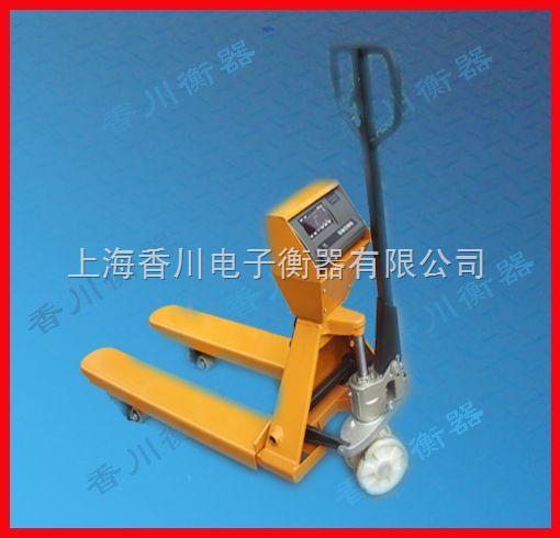 """1吨电子叉车秤(2.5吨液压叉车秤)""""香川世界、*品牌"""""""