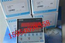 阳明多功能计数器C-3617,C-3427