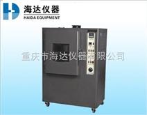 成都出厂价~UV耐黄老化试验机厂家直销/ UV耐黄老化试验机价格