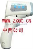 红外测温仪(有FCC认证和CE认证) 型号:TSG23-11 ()库号:M210714