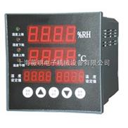 溫濕度上下限控制輸出型溫濕度控制儀表WHTTA