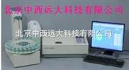 BOD快速测定仪(全自动) 型号:MWKBOD-220B库号:M173410
