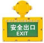 BYW6190,防爆标志灯,BAYD 防爆标志(指示)灯价格