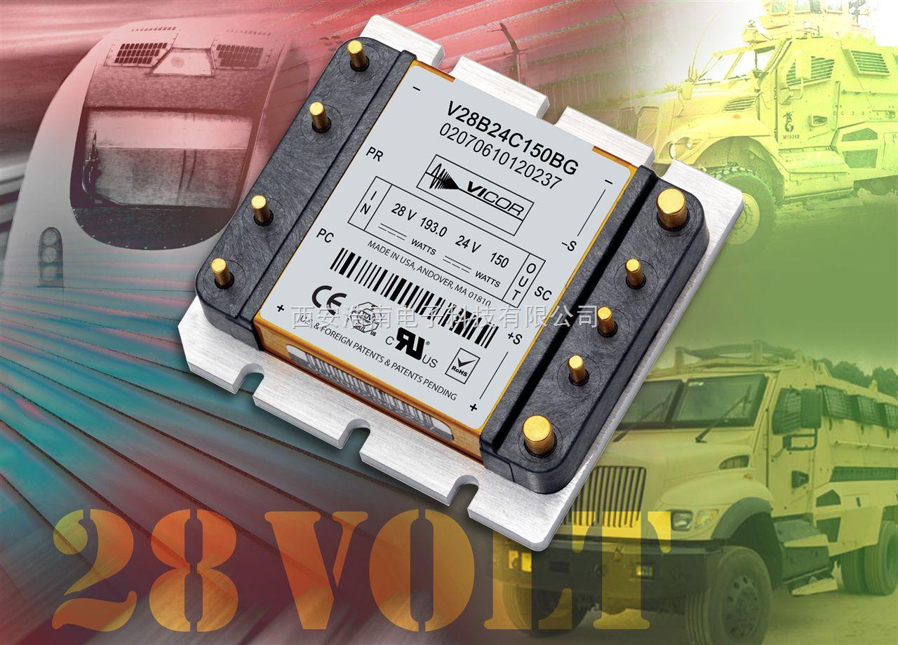 V300B8C200BL V300B28C250BL V300B12E250BL 直流电源