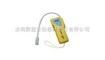 江苏苏州便携式二甲苯检测仪JL268