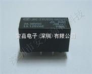 宏发继电器JRC-27F/024-M