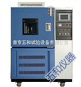 JMS-150-青海德令哈霉菌交变试验箱