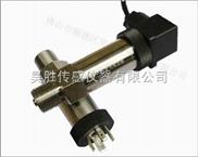 传感器,液位传感器应用,油压传感器安装,替代进口液位