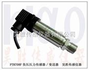 传感器,水位开关传感器,液位开关传感器,多用途液位传感
