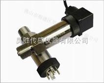 液位传感器,不锈钢传感器,液位开关传感器,PTH601液位