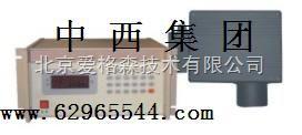 近红外纸张水分测量仪/红外纸张测湿仪(反射式)XL113-OUM-III