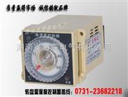 YI-WSK-S1溫濕度控制器