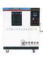 防锈油脂湿热试验箱 北京雅士林专业制造