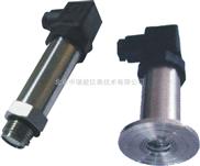 北京中瑞能生产厂家供应特价齐平膜压力变送器