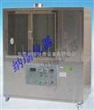 煤矿用电缆负载燃烧试验机适用于煤安认证