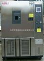 太阳能专用UV紫外试验机